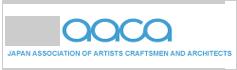 一般社団法人 日本建築美術工芸協会