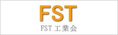 FSテクニカル株式会社